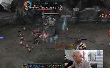 Dân mạng Trung Quốc phát cuồng vì game thủ 60 tuổi vẫn livestream 'quẩy' Yasuo điên đảo