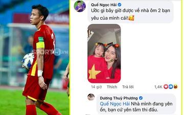 """ĐT Việt Nam """"xả trại"""": Duy Mạnh háo hức vì được về nhà gặp con trai, Quế Ngọc Hải muốn về ôm vợ con"""