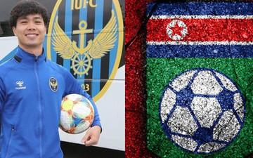 Công Phượng có thể sang Triều Tiên đá giao hữu trong màu áo Incheon United