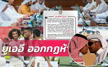 Liên đoàn bóng đá UAE nghiêm cấm các cầu thủ... hôn nhau để ngăn chặn dịch Covid-19 lây lan
